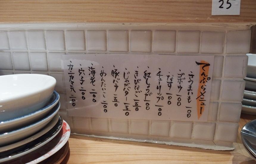食堂うめぼし7