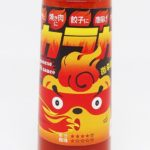 『カラカ』タケシゲ醤油の辛ウマ!唐辛子ベースのごご当地調味料が旨い