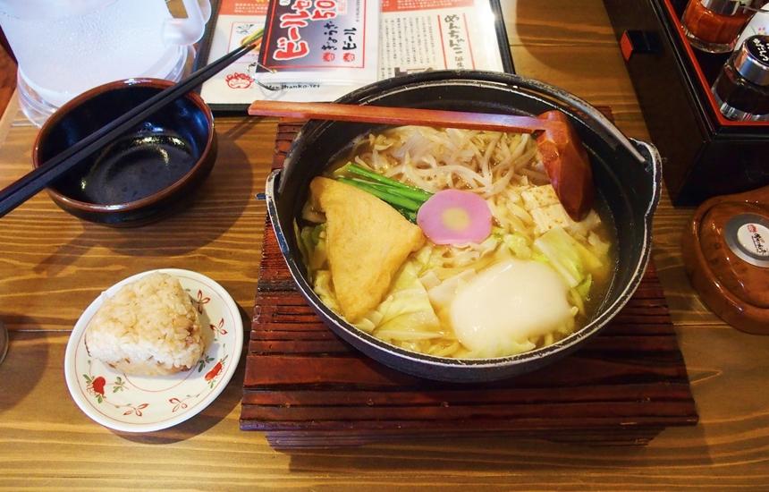 めんちゃんこ天神13
