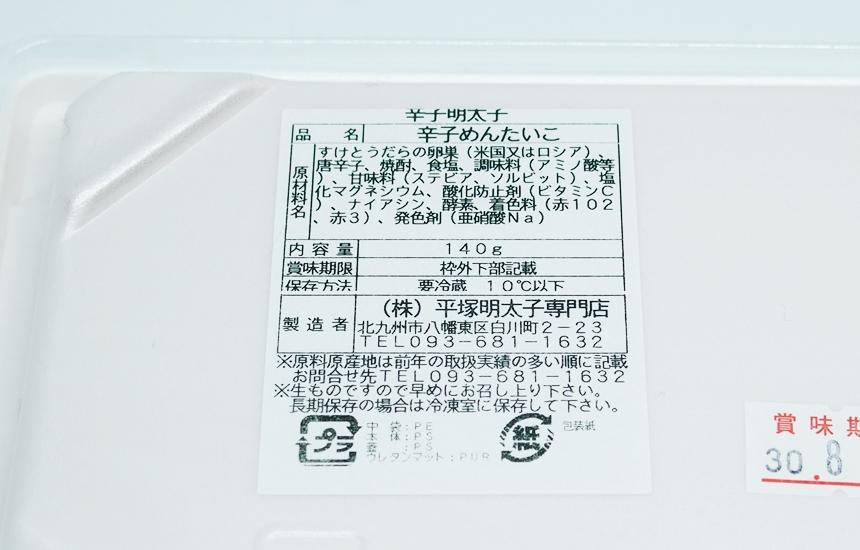 平塚明太4