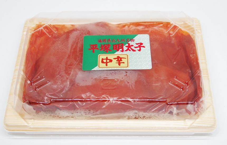 平塚明太3
